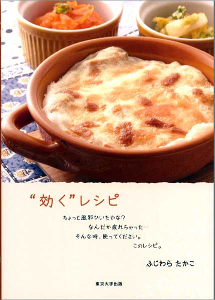 1406cooking3