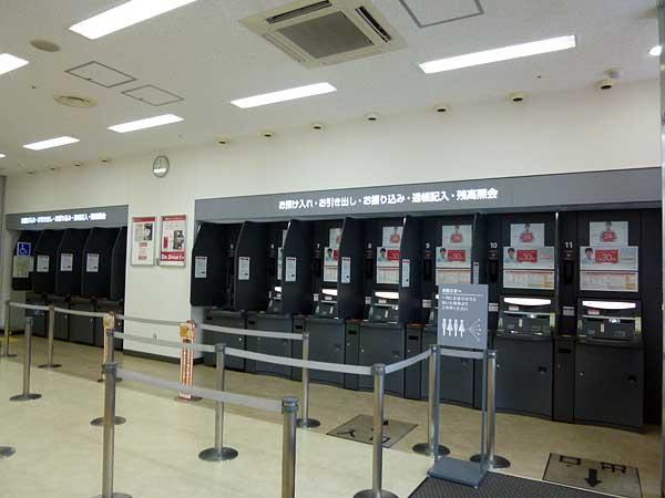 オンラインCD・ATMの元祖は日本 第一話:オンラインCD・ATMの生い立ち(日本元気シニア総研 執行役 榎本惠一)