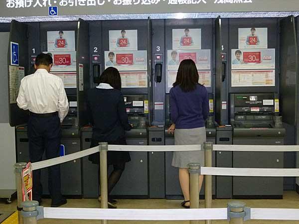 オンラインCD・ATMの元祖は日本 第二話:CDからATMへ技術革新 (執行役 榎本惠一)