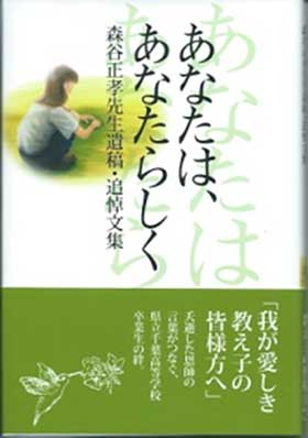 第2回 周りの人も幸せにするシニアの「夢活」(研究委員 藤生崇則)