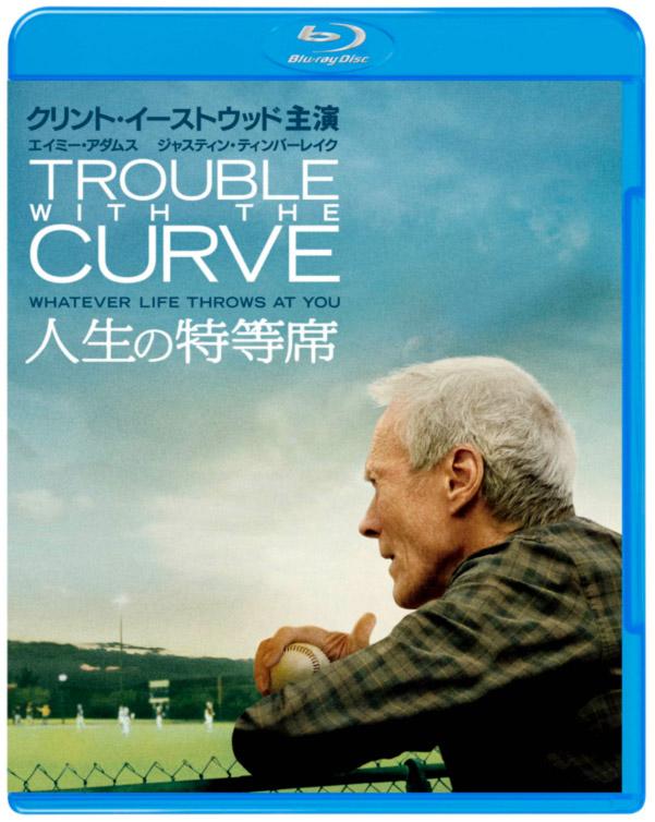 『人生の特等席』 ブルーレイ ¥2,381+税/DVD ¥1,429 +税 ワーナー・ブラザース ホームンターテイメント