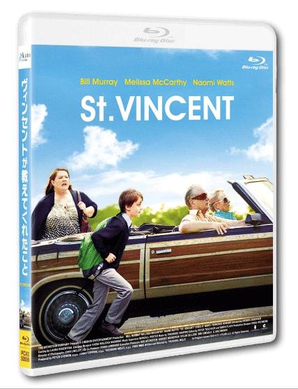 シニア・シネマ・シリーズ  第7回『ヴィンセントが教えてくれたこと』