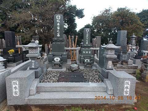辛うじて、次代へ継承可能になった我が家の墓所