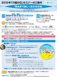 event151111